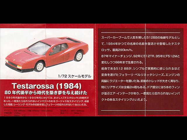 Lawson_Ferrari_model_car_18.jpg
