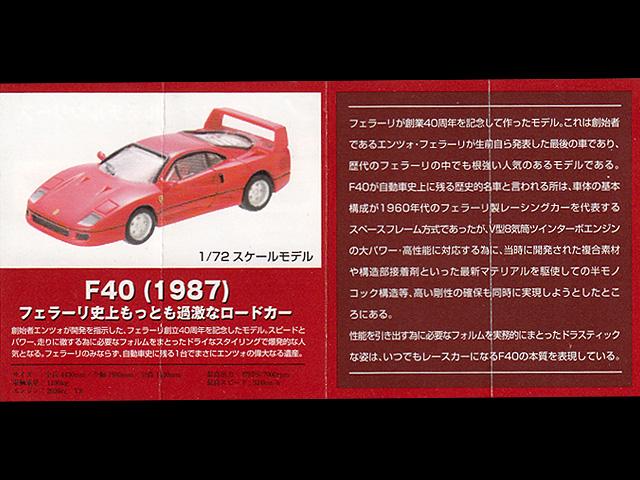 Lawson_Ferrari_model_car_21.jpg