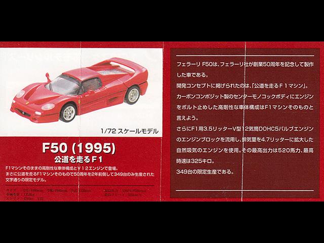 Lawson_Ferrari_model_car_24.jpg