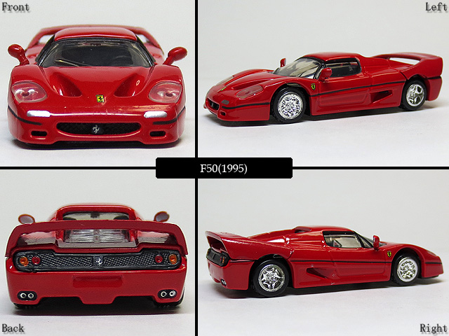 Lawson_Ferrari_model_car_25.jpg