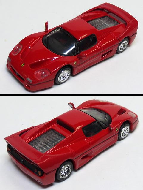 Lawson_Ferrari_model_car_26.jpg