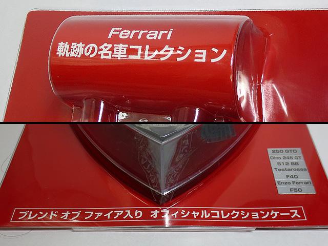 Lawson_Ferrari_model_car_31.jpg