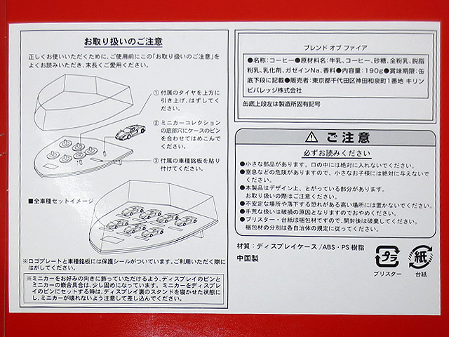 Lawson_Ferrari_model_car_33.jpg