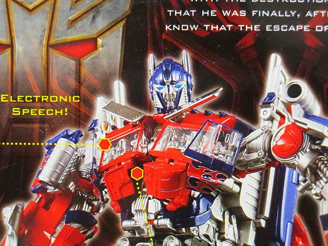 TF_RA24_Buster_Optimus_Prime_01_02.jpg