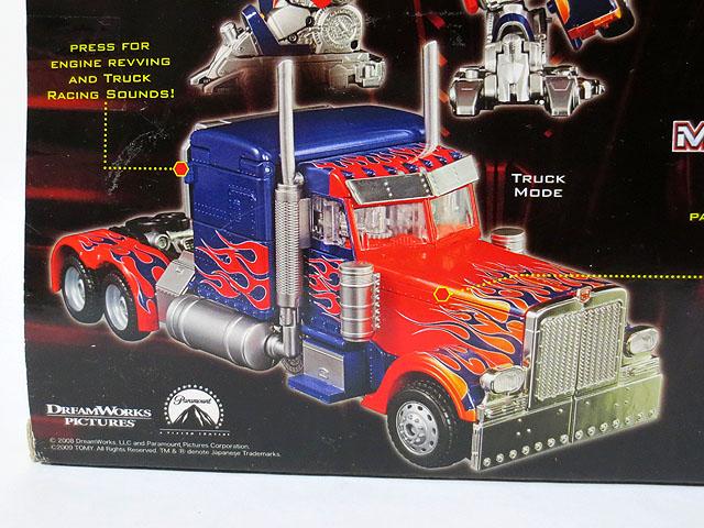 TF_RA24_Buster_Optimus_Prime_01_03.jpg