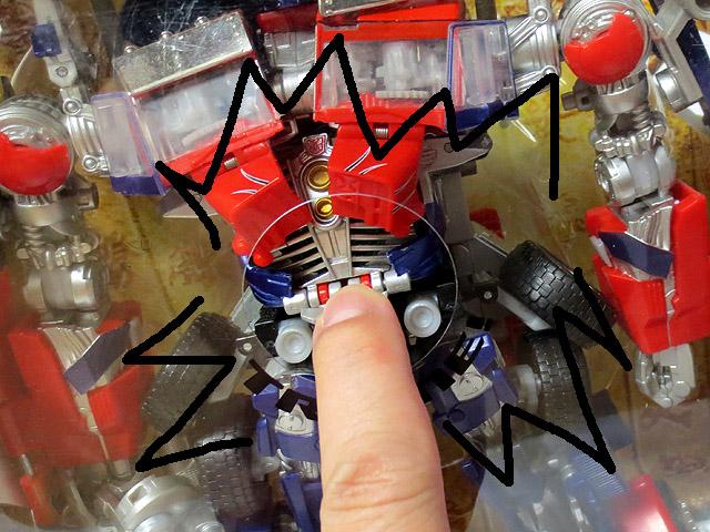 TF_RA24_Buster_Optimus_Prime_01_12.jpg