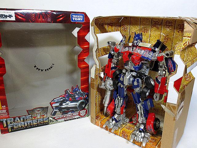 TF_RA24_Buster_Optimus_Prime_01_15.jpg