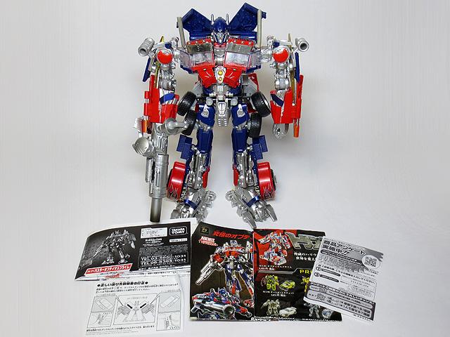 TF_RA24_Buster_Optimus_Prime_01_16.jpg
