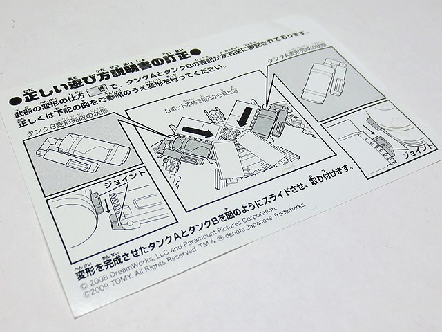 TF_RA24_Buster_Optimus_Prime_01_19.jpg