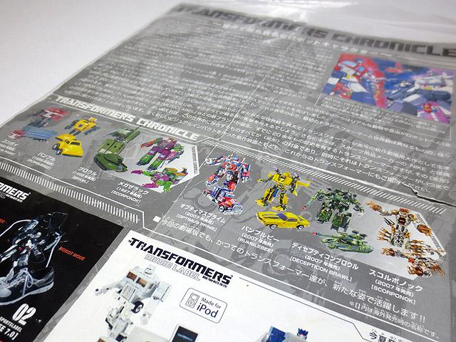TF_RA24_Buster_Optimus_Prime_01_22.jpg