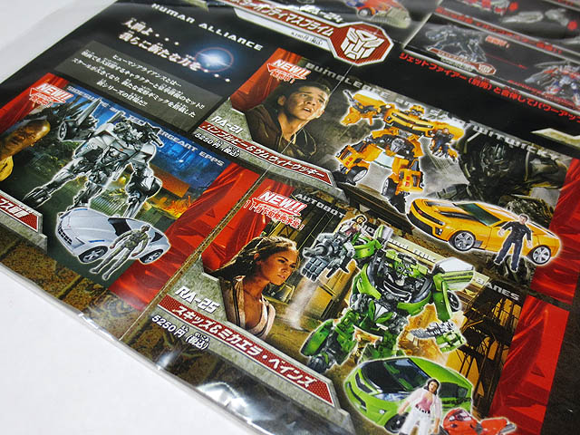 TF_RA24_Buster_Optimus_Prime_01_23.jpg