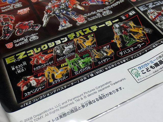 TF_RA24_Buster_Optimus_Prime_01_25.jpg