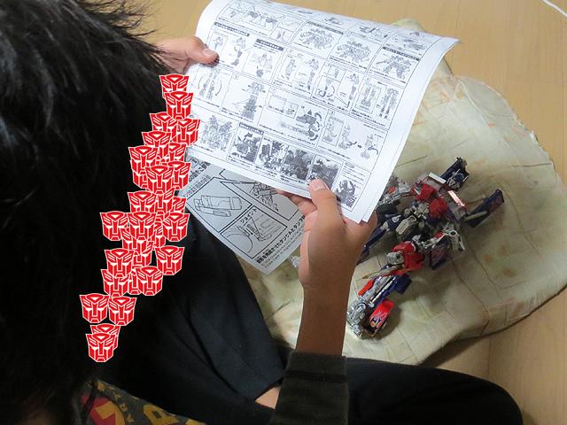 TF_RA24_Buster_Optimus_Prime_01_28.jpg