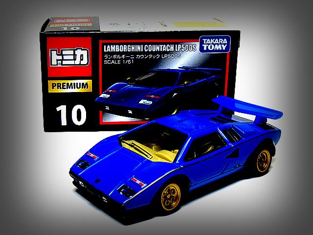 Tomica_Premium_No10_LP500S_WW2_01.jpg