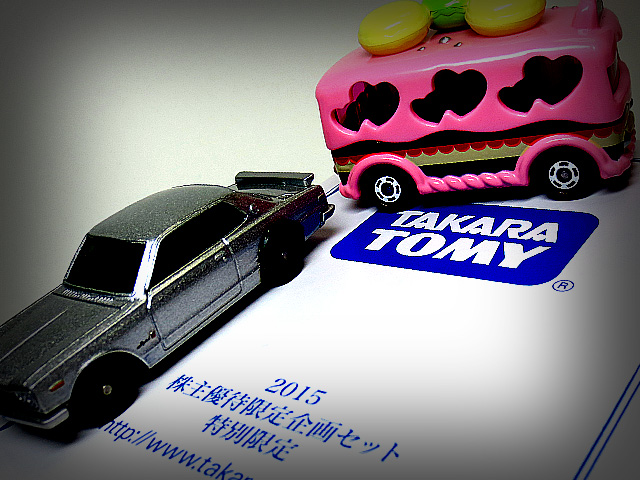 tomica_Stockholder_Preferential_treatment_2015_01.jpg