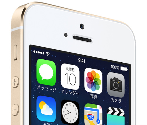 iphone5s-carrier.jpg