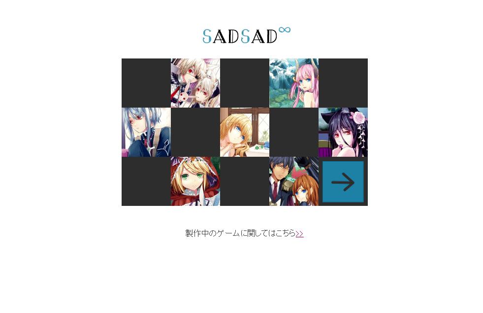 SnapCrab_NoName_2015-11-30_0-23-55_No-00.png