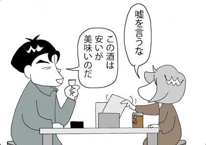 sasuga1.jpg
