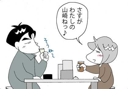 sasuga3.jpg