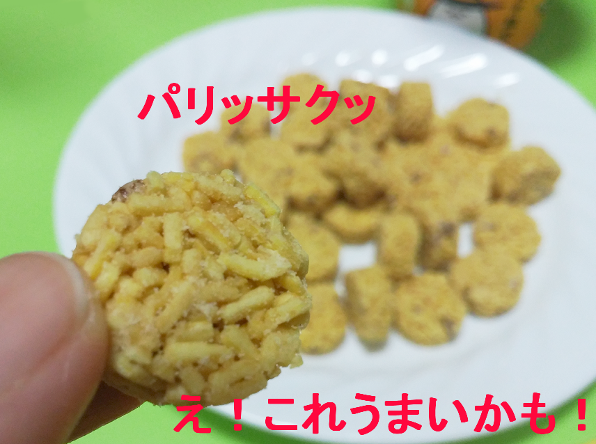 20151118_140000_HDR.png