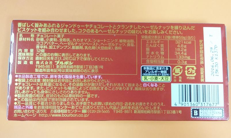 20151121_212716_HDR.png