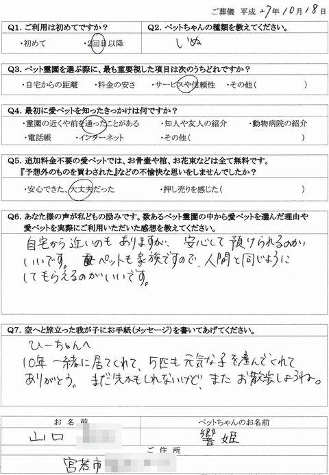 151021_0011.jpg