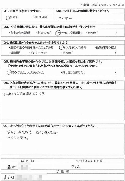 151021_0014.jpg