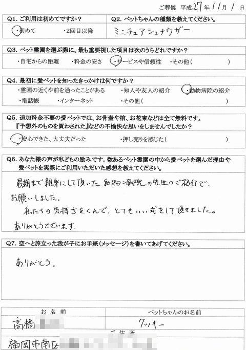 151102_0011.jpg