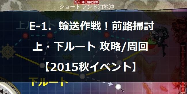 2015akie100a.jpg