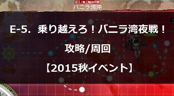2015akie500.jpg