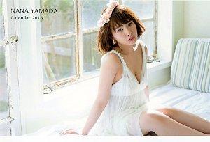 151020yamadanana001.jpg