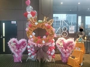 151029akiyoshi001.jpg