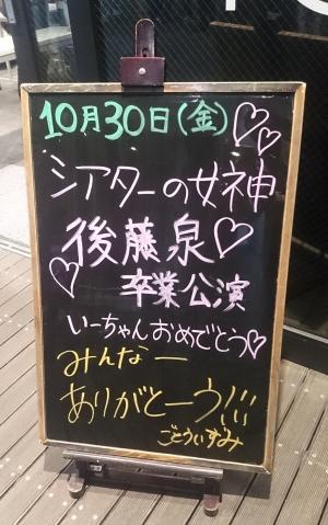 151030iichan112.jpg