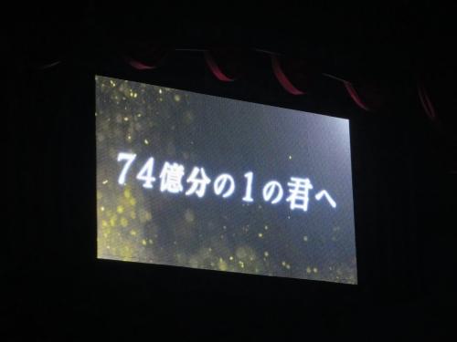 160330ozaki3302.jpg
