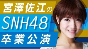 20160331-miyazawa.jpg