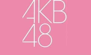 akb_logo.jpg