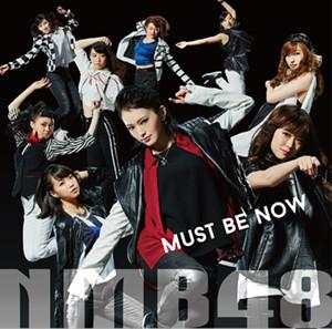 nmb_13th_Mbn_gekijo.jpg