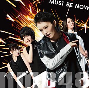 nmb_13th_Mbn_gentei_a.jpg