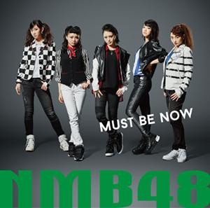 nmb_13th_Mbn_tsujo_a.jpg