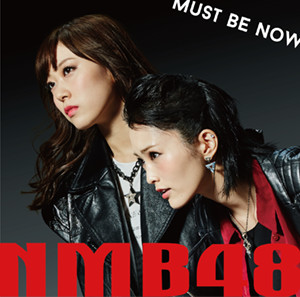 nmb_13th_Mbn_tsujo_b.jpg