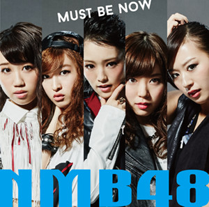 nmb_13th_Mbn_tsujo_c.jpg