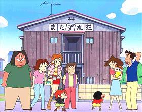 クレヨンしんちゃんの「アパート編」とか言う黒歴史www【またずれ荘】