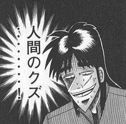 「福本伸行」風に桃太郎を書いてみたい