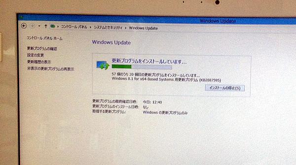 update0313.jpg