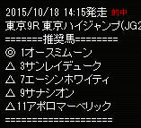 sw1018_3.jpg