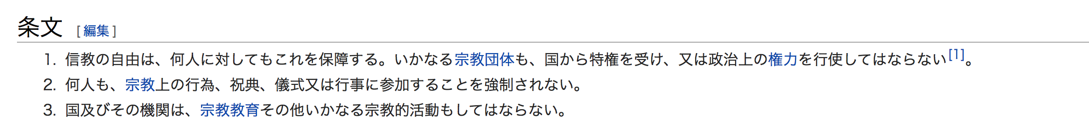 20160319203052c19.png