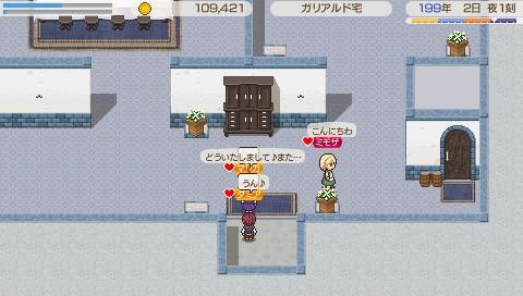 QUKRIA_SS_070020150929.jpg