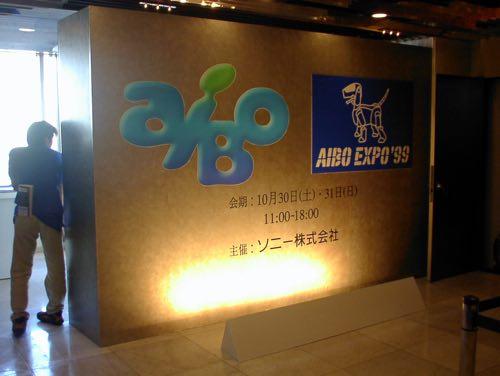AIBOExpo99_02.jpg