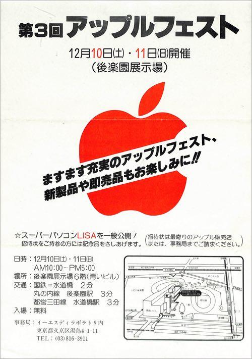 AppleFest3_02.jpg
