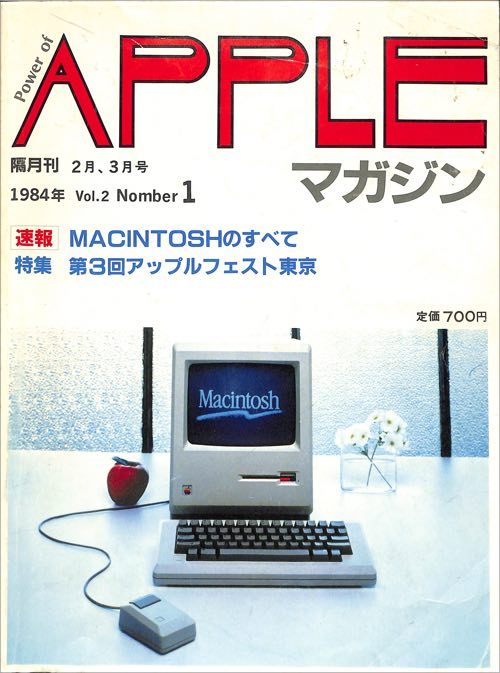 AppleFest3_05.jpg